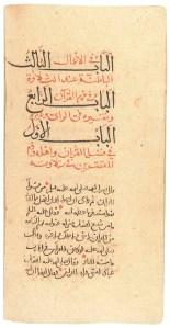 alghazali1300s