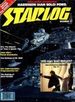 o-STARLOG-facebook